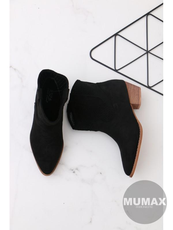 Čierné kotníkové čižmy