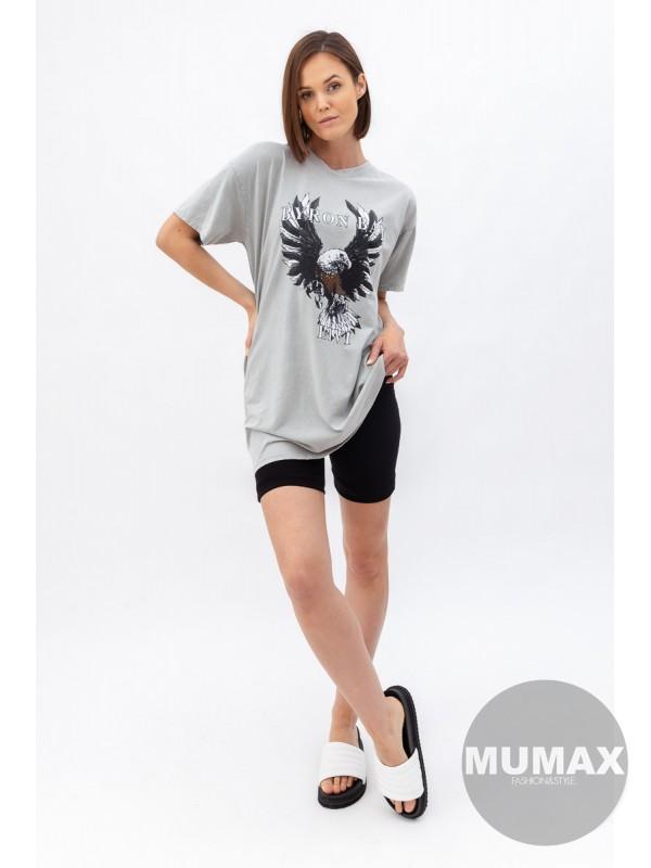 Predĺžené tričko